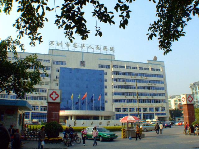 去深圳春天医院做隆鼻手术价格多少,效果怎么